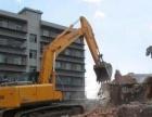 拉萨市通达拆迁有限公司