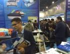 2018第9届中国义乌印刷包装工业展