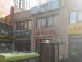 望京商业中心底商可餐饮有照转让
