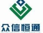 天津西青区方便快捷会计记账服务公司