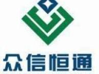 天津财务公司财务审计报告 银行验资报告收费标准