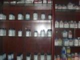 销售化学试剂 乙基黄原酸钾(乙基二硫化碳