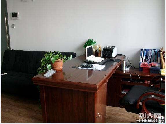 哈尔滨典当行验资验资增资审计报告13030003713