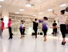 华翎舞蹈全国较大较专业成人零基础舞蹈教练培训包学会