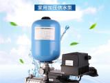 供水设备汕尾家用无塔供水设备,行业专业的供水设备