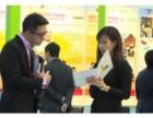2017年12月香港国际特许经营自有品牌授权展