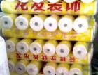 泸州宜宾装饰公司成品保护膜印刷定制咨询订购七棵松装修保护膜厂