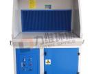上海力维环保焊烟净化器 焊接烟尘净化器