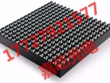 文山led电子显示屏,led广告大屏幕价格,室内led全彩屏