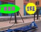 贵港汽车拖车器移车器挪车器移位器拖车架手动汽车挪动工具