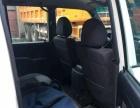 北汽皮卡越铃 2015款 2.8 手动 两驱柴油长轴财富版-精品