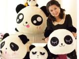 特价大号趴款熊猫 生日礼品情侣熊猫 抱抱熊 毛绒玩具批发