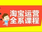 北京PS培训哪家好?
