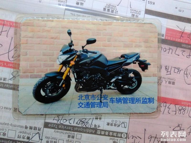 摩托车行有踏板等的加油手续驾驶,行驶牌照齐全,质量可靠包好使