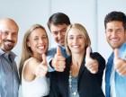 工商注册免费 代理记账优惠!