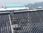 温州市瓯海区索伊太阳能热水器售后维修公司厂家授权维修点