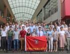 广州mba学费一览表,广州在职MBA进修班学费多少