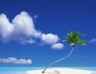 海南天涯海角、南湾猴岛、游艇出海一日游6天三亚往返