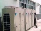 高价回收空调 中央空调 办公家具 设备拆除清理等回收