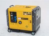 房车5千瓦静音柴油发电机尺寸