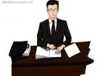 代理民事、商事案件;刑事案件的辩护,法律咨询。