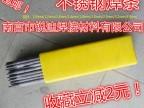 R517A是低氢钠型药皮的5%的珠光体耐热钢焊条