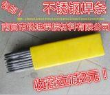 R406Fe是铁粉低氢钾型药皮珠光体耐热钢焊条
