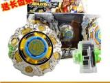 奥迪双钻陀螺玩具战斗王飓风战魂2 初始系列 极地圣盾614205