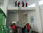 广州番禺区桥南搬家搬厂公司电话空调拆装移机家具拆装