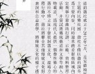 合肥清韵箫社民乐教学洞箫陶埙陶笛葫芦丝古琴教学