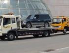 长春24H汽车道路救援维修补胎搭电送油拖车