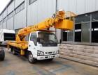 厂家热销16米至48米高空作业车报价