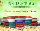 北京安庆祥防水涂料 专业防水补漏