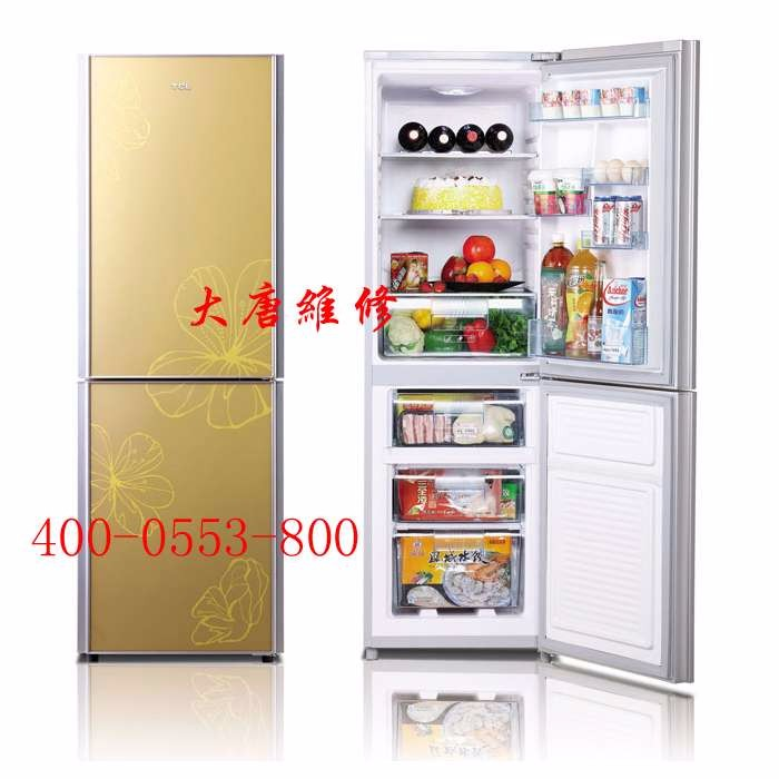 常德空调彩电冰箱热水器灶具油烟机洗衣机安装维修电话