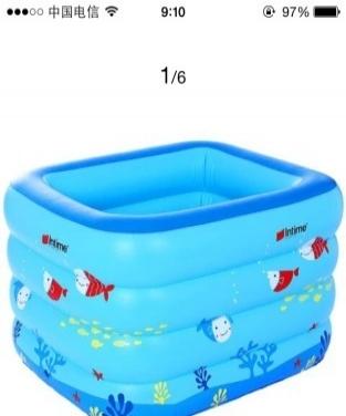 转让婴儿游泳池