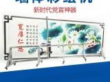 云南汉皇墙体彩绘机,墙体3D打印机,家装背景墙广告打印机