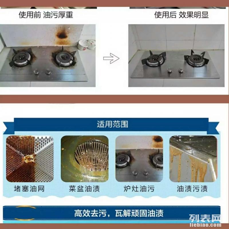 中山专业清洗油烟机 大型油烟机清洗 烟管烟罩清洗