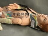 中弘科教闭合式四肢骨折固定训练模型人,四肢骨折固定训练模型
