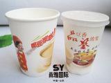 批发特价14盎司400mL1千纸杯豆浆杯/一次性五谷现磨豆浆纸杯