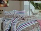 家纺四件套任意组合或单独出售 可以送货