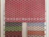 厂家直销PVC皮革面料人造革起毛底箱包革