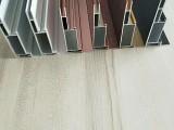 6cmUV软膜灯箱卡布灯箱边框铝型材