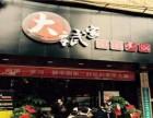 2018为什么加盟火锅店赚钱?