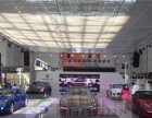开业发布会务会展庆典活动舞台搭建演出灯光音响设备