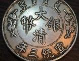 哈尔滨直接现金收购古钱币