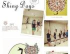 马华形体气质舞蹈工作室冬季课程学员招募中