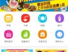 贵阳市专业网站建设 APP开发