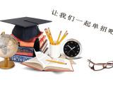 中山山东春季高考中医专业挂学籍