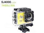 SJ4000自行车防水运动DV多功能摄像机户外迷你摄像机高清1080P