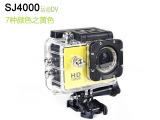 SJ4000自行车防水运动DV多功能摄像机户外迷你摄像机高清10